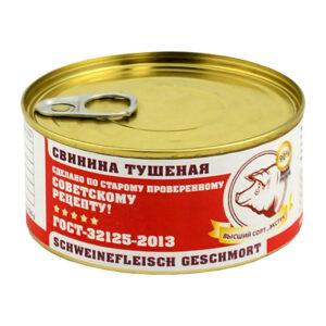 Sautēta cūku gaļa (90%) 325g