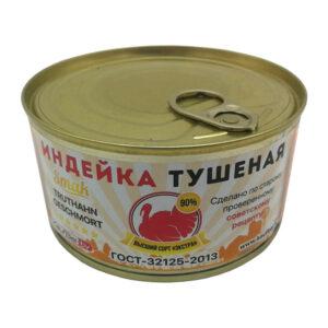 Sautēta tītara gaļa (90%) 325g