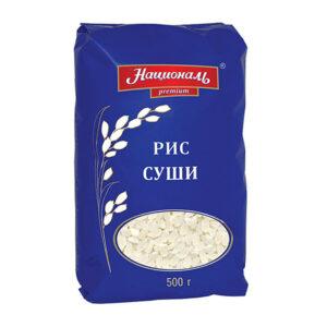 Suši rīsi Premium ТМ «Националь» 500g