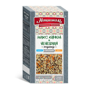 Kvinoja un lēcu maisījums ТМ «Националь» sērija veselīgs dzīvesveids sportistiem 250g