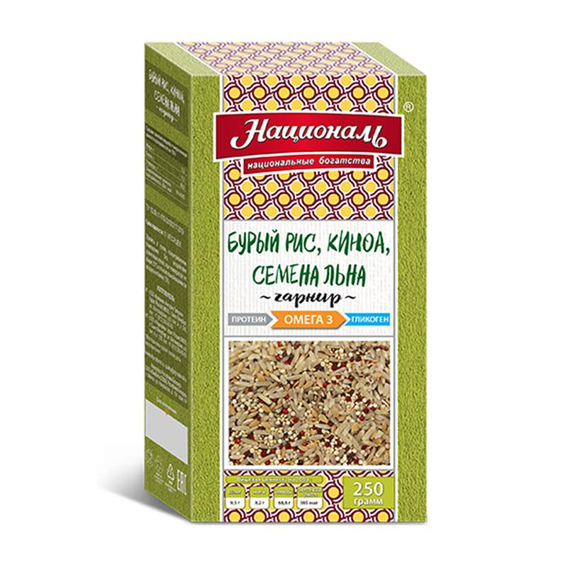 Brūnie rīsi, kvinoja, linu sēklas ТМ «Националь» sērija veselīgs dzīvesveids sportistiem 250g