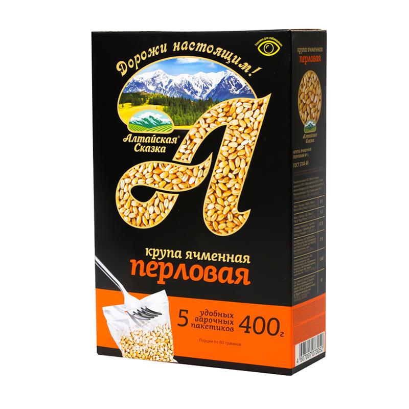 Grūbas vārīšanas maisiņos (5 x 80 g) 400g