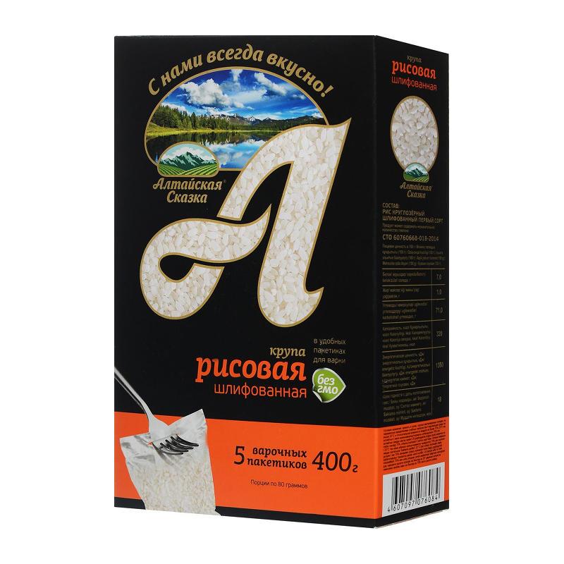 Apaļie rīsi vārīšanas maisiņos (5 x 80 g) ТМ «Алтайская Сказка»® 400g