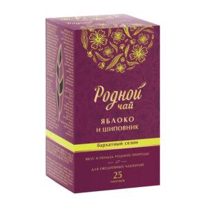 """Ugunspuķes tējas un mēlnās tējas maisījums paciņās """"Бархатный сезон"""", ābols un mežrozīte (25 gb) 40g"""