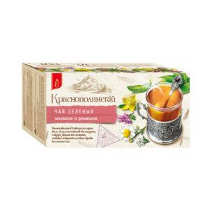 Zaļā tēja ar zāļu piedevām «Краснополянскiй» (25 gb 1.7 gr) 50g