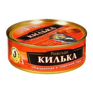 Brētliņas ceptas tomātu mērcē 230g