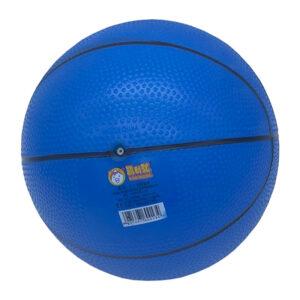 Bērnu basketbola bumba Ø 23 cm