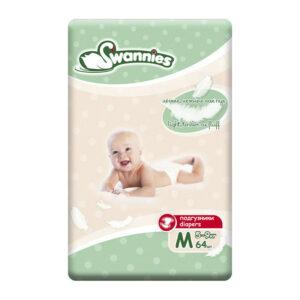 Bērnu autiņbiksītes Swannies Ultra thin M (5-9 kg) 64 gb